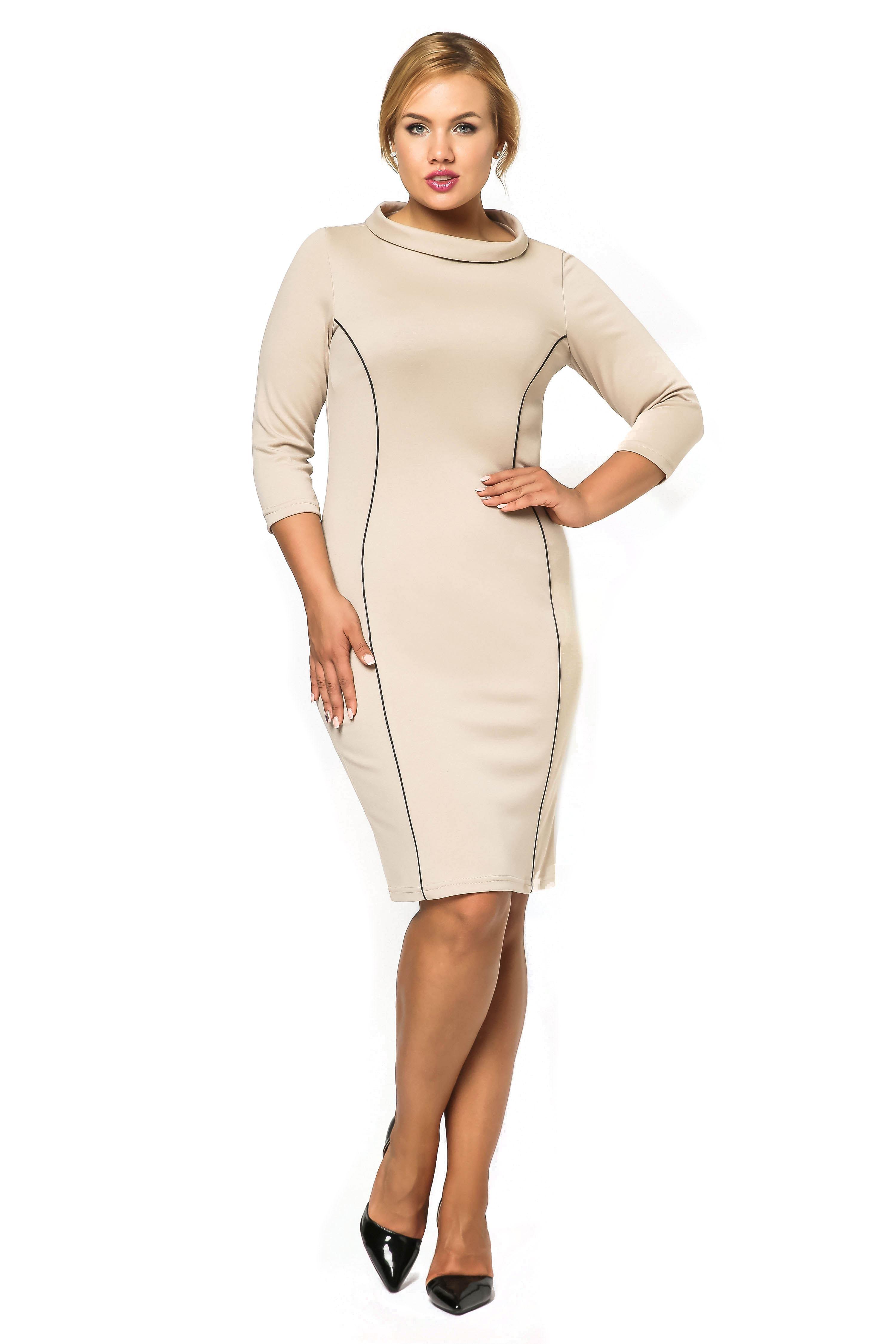 Sukienka Pauline w kolorze beżowym