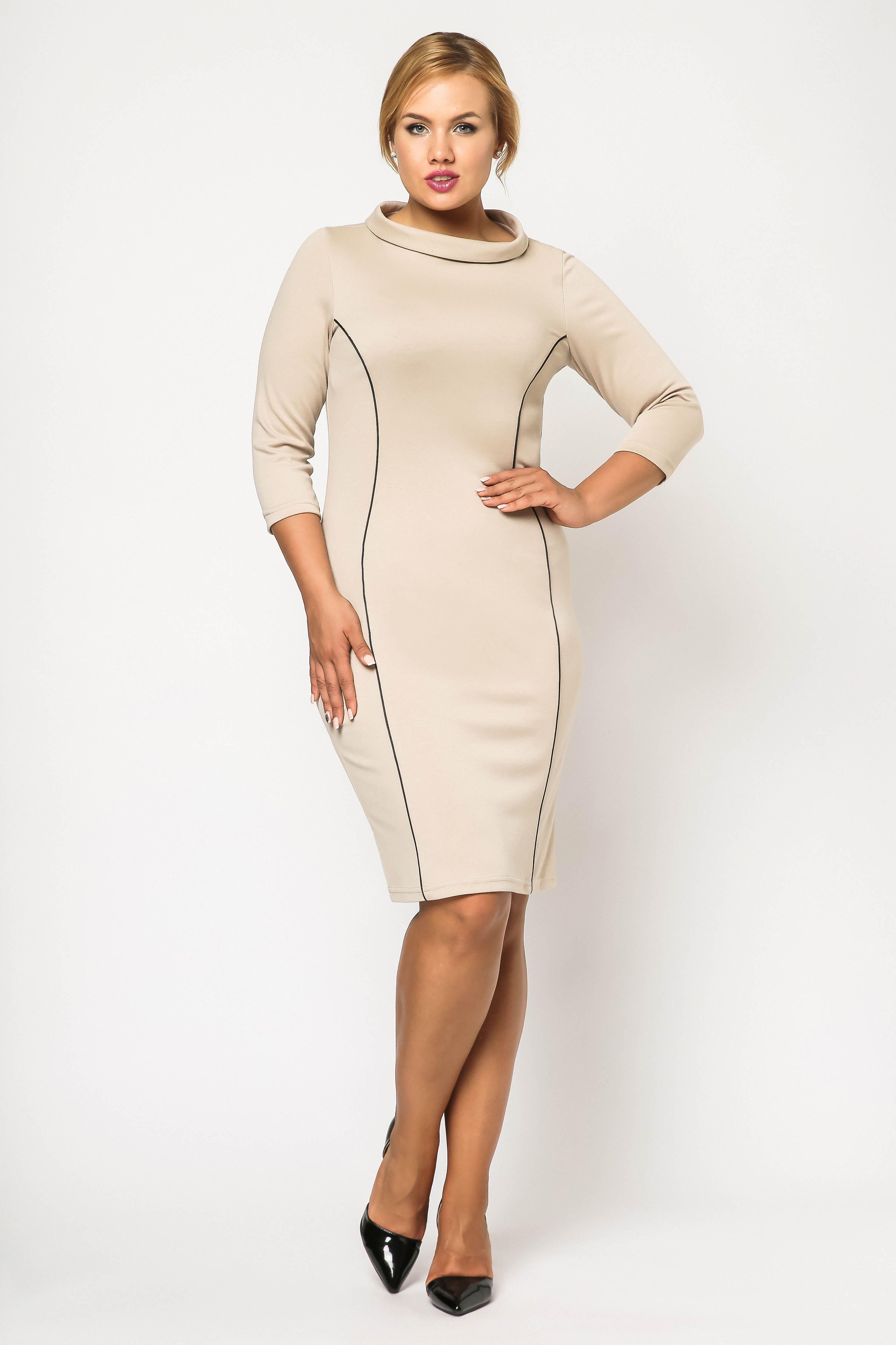 Beige Pauline dress